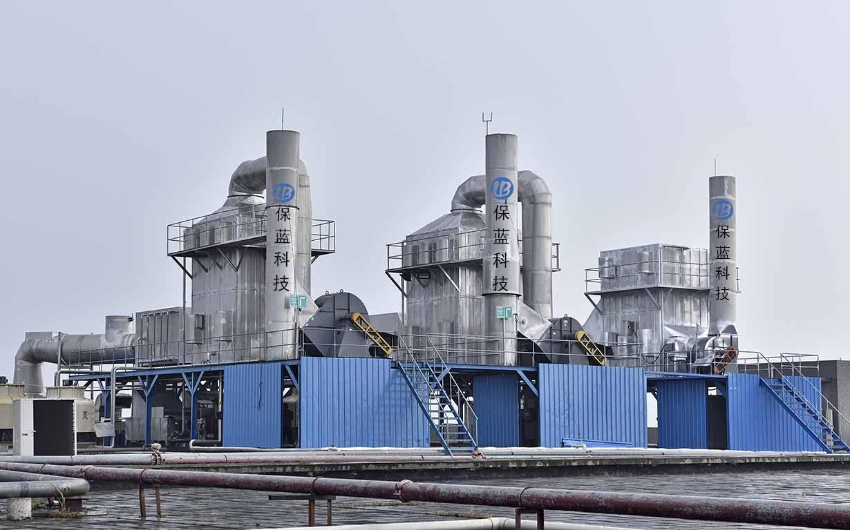 东莞超盈纺织定型机废气处理设备应用案例