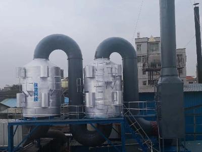 常见的工业废气净化设备有哪些?