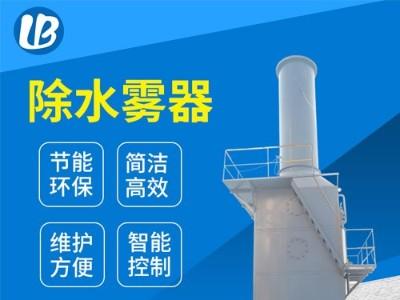 催化燃烧设备的介绍
