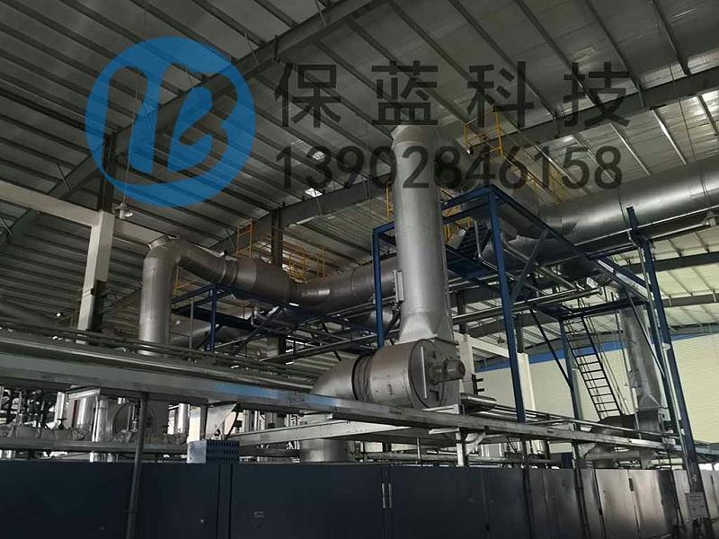 定型机废气处理设备
