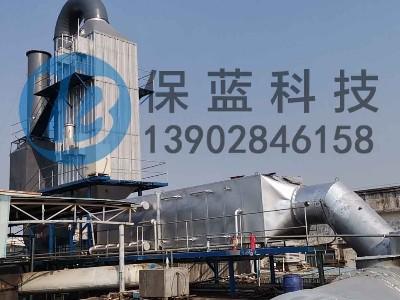 停机整改的纺织客户公司使用保蓝设备顺利恢复生产