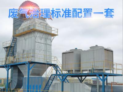 造纸厂废气处理中的废气主要体现在哪些方面