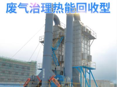 窑炉厂废气处理设备的介绍