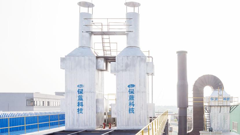 纺织印染厂废气治理方案