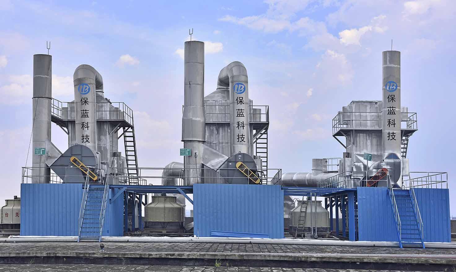 保蓝科技-定型机废气净化设备