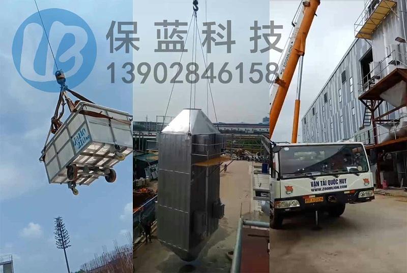 定型机废气净化设备安装-保蓝科技