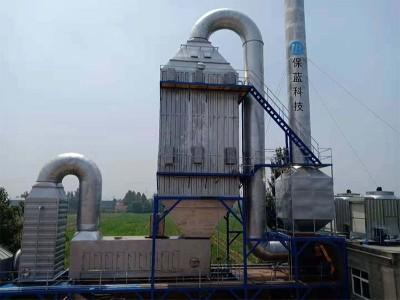 安装湿式静电除油烟器有哪些好处?