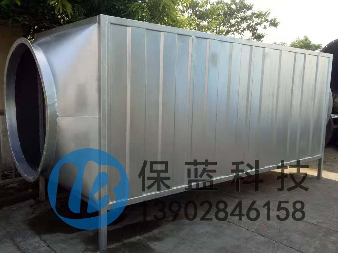 废气净化设备-保蓝科技