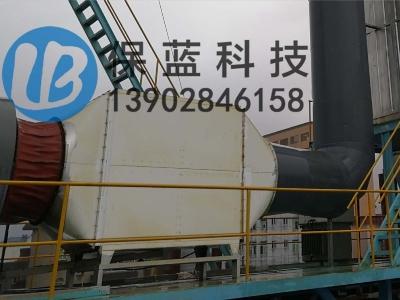 保蓝机械浅析uv光解废气处理设备原理和保养维护