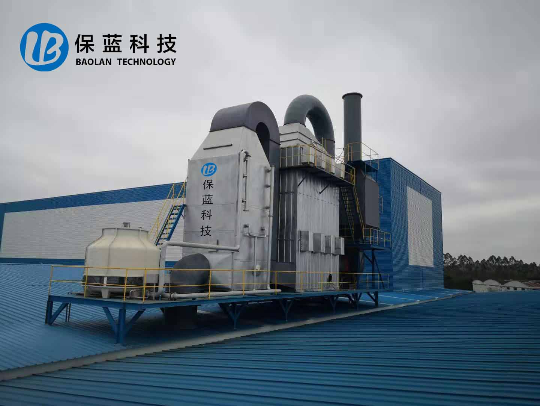 定型机废气治理设备